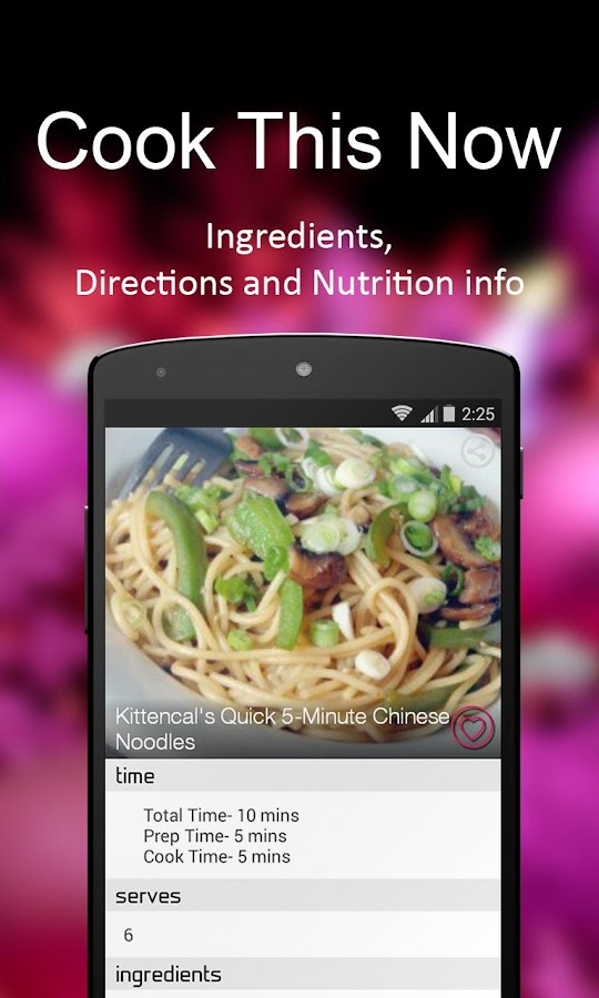 Chinese recipe book free android apps on google play chinese recipe book free screenshot forumfinder Images