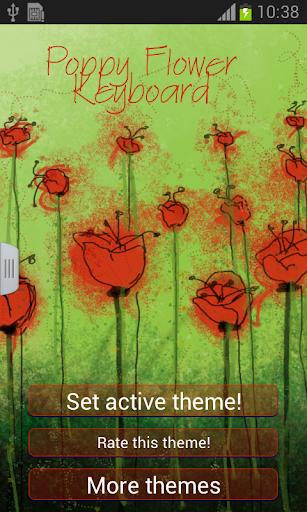 罌粟花鍵盤