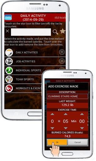 減肥熱量追踪器 健康 App-癮科技App