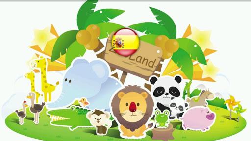 Zooland動物學習