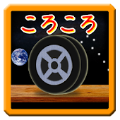 Rolling Tire