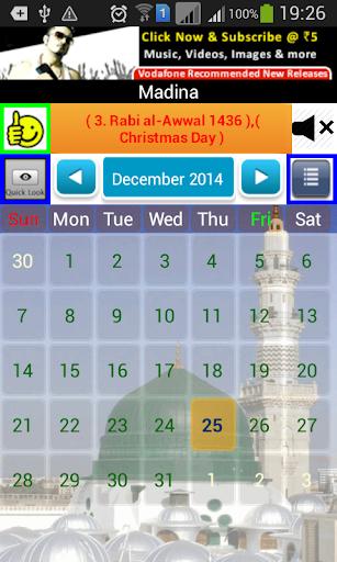 Islamic Calendar Places 2015