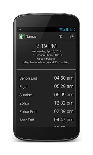 Namaz Awqaat with Miqaat