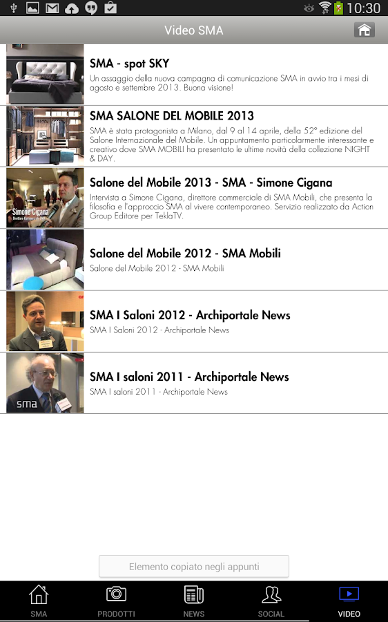 SMA news- screenshot