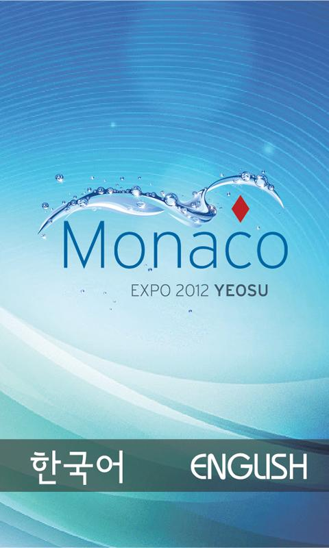 Monaco - screenshot