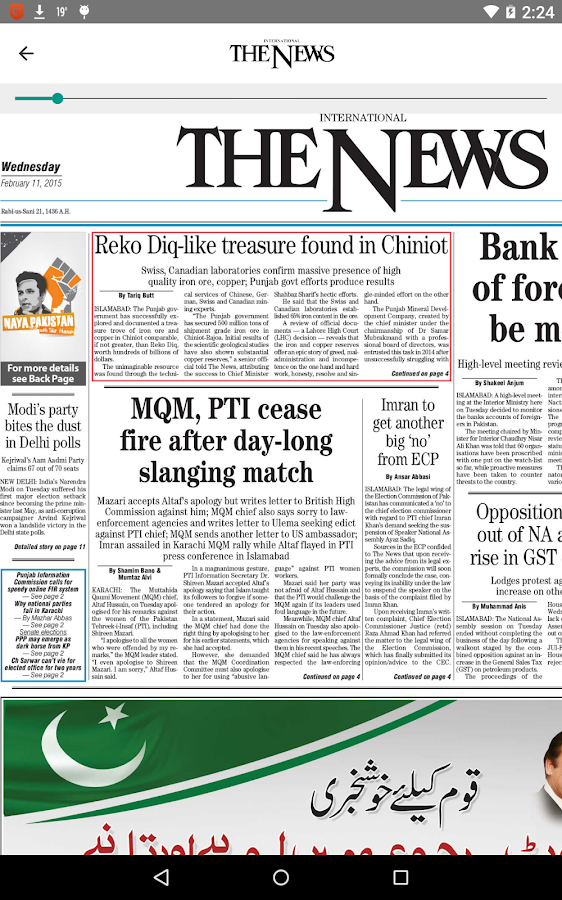 The News ePaper - Android Apps on Google Play