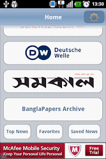 BanglaPapers - screenshot thumbnail