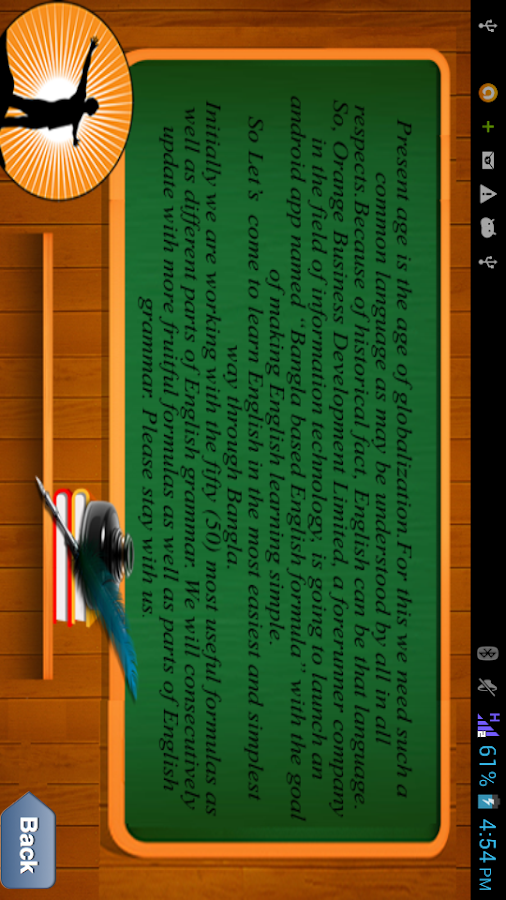 English Rules- screenshot