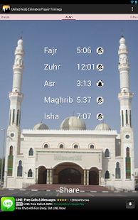 UAE Prayer Timings (Times) - screenshot thumbnail