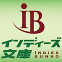インディーズ文庫C・HIMEレーベル logo