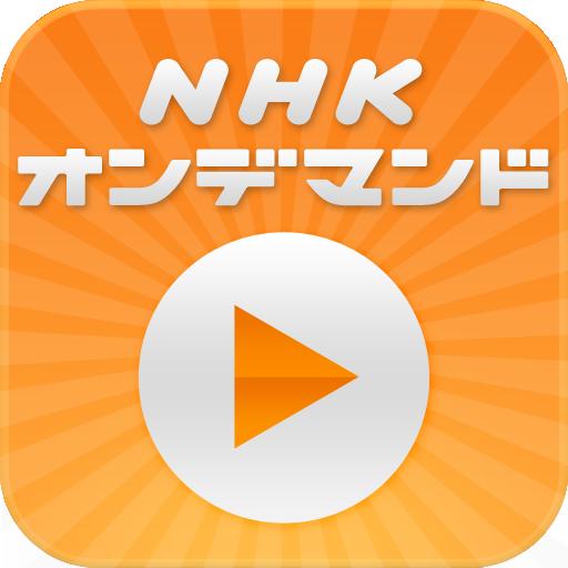 NHK on Demand Video Player