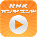 NHK on Demand Video Player icon