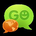 GO SMS Pro Greek language pack logo