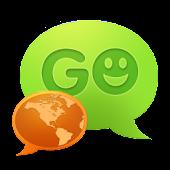 GO SMS Pro Greek language pack