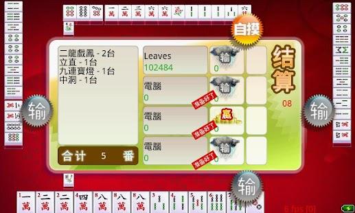 iTW Mahjong 13 (Free+Online)- screenshot thumbnail