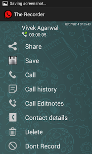 玩免費通訊APP|下載HD Call Recorder app不用錢|硬是要APP