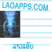 Lao Yong Unicode Font