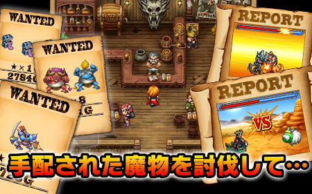 ドラゴンクエストモンスターズWANTED! 3.2.7 screenshot 368595