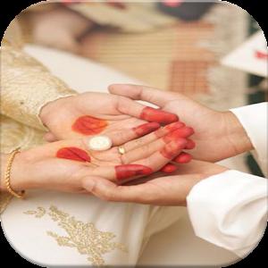 دعاء الزواج المستجاب