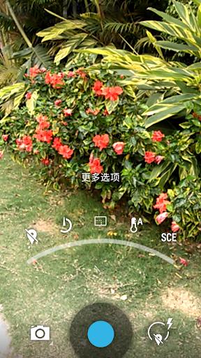 終極相機 - 高清攝像機