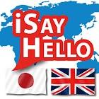 iSayHello Japanese - English icon