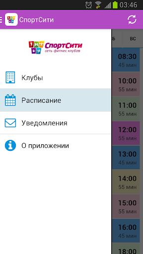 【免費健康App】СпортСити-APP點子