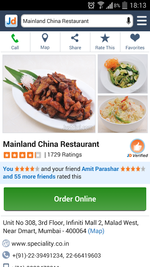 JD Justdial-Order, Shop Online - screenshot