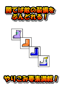 アクションゲーム「ダッシュでバトル」 〜暇つぶしゲーム無料〜 - náhled