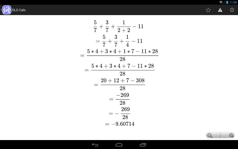 Калькулятор Алгебраических Формул