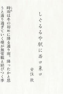 くらしのこよみ- screenshot thumbnail