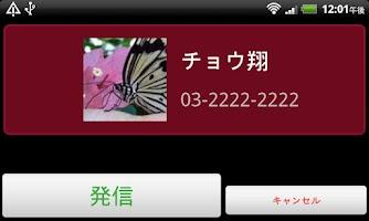 Screenshot of Call Widget Free