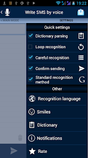 Write SMS by voice - screenshot thumbnail