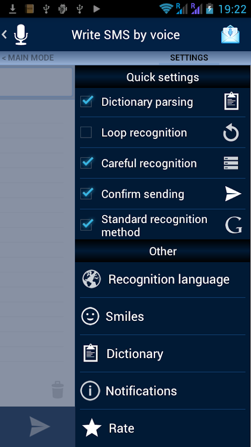 Write SMS by voice - screenshot