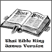 Thai Bible King James Version