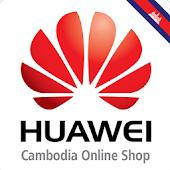 Huawei Cambodia