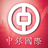 App BOCI Securities Limited APK for Kindle