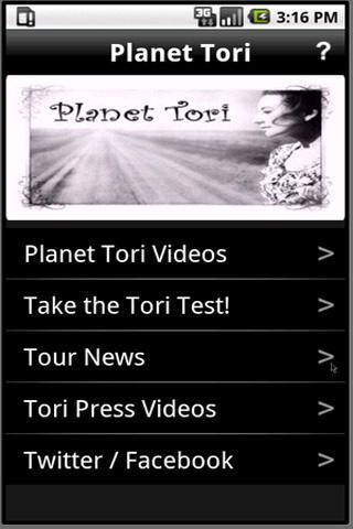 Planet Tori- screenshot