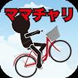 爽快マ�.. file APK for Gaming PC/PS3/PS4 Smart TV