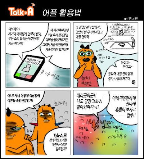 東北サイト日本語-东北网 中国东北 哈尔滨