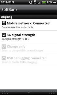 3G Antenna - screenshot thumbnail