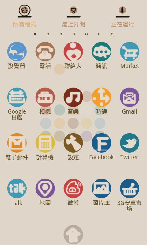 Color Dot Theme GO Launcher EX - screenshot