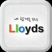 로이즈 - Lloyds