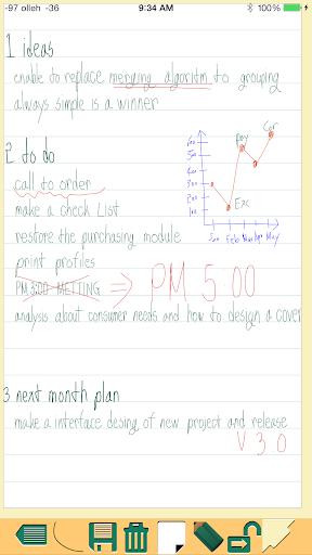 無料生产应用Appの手書きノート|記事Game