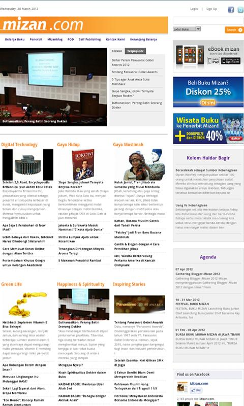 Mizan.com - screenshot