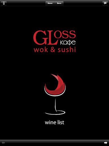Gloss vine