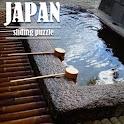Japan Sliding Puzzle Lite logo