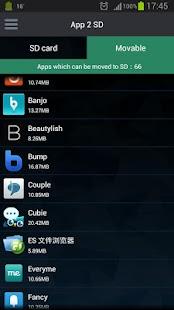Super Optimize - screenshot thumbnail