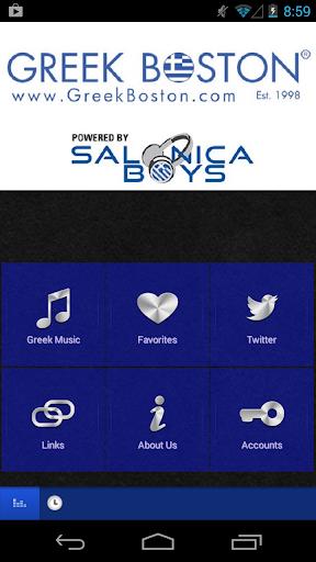 Free Greek Music App