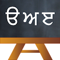 Learn Punjabi logo