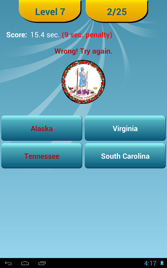 US States Quiz - screenshot